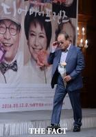 [TF포토] '캐스팅이 어마어마 해~!'…노희경의 힘 '디마프'