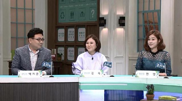 방송인 현영이 5월은 파산의 달이라고 털어놓아 눈길을 끈다./ 사진제공=tvN 곽승준의 쿨까당