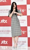 [TF포토] 문가영, '주먹 쥔 미녀 호위무사~'