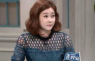 '곽승준의 쿨까당' 현영
