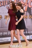 [TF포토] '첫 주연 캐스팅', 걸스데이 민아, 서효림과 다정한 자매 연기