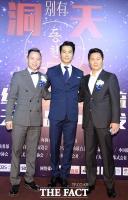 [TF포토] '한중' 기업·연예인 대거 참석, '제1회 동천한품 중국발표축제'