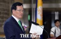 [TF포토] '작심 발언' 정의화, '헌법 꺼내들고 청와대에 쓴소리'