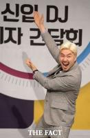 [TF사진관] DJ 복귀 노홍철 '그 녀석의 열정 과한(?) 포즈'