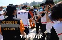 [TF포토] 남양주 지하철 붕괴사고 '살아남은 근로자'