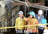 [TF포토] 남양주 지하철 공사 붕괴사고, 현장 둘러보는 박인용 국민안전처 장관