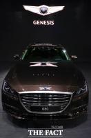 [TF포토] '세계 최초 공개' 제네시스 G80, 내외관 살펴보기
