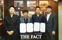 [TF포토] UNC그룹, '한중국제영화제' 진행 및 협찬 협약 체결