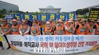 [TF포토] 전교조, '노동기본권 보장하라!…철야농성투쟁 선포'