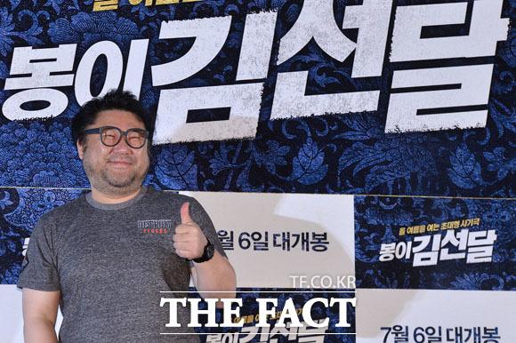 고창석, 봉이 김선달이 최고죠