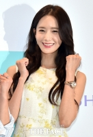 [TF포토] 소녀시대 윤아, '예쁜 미소 활짝~'