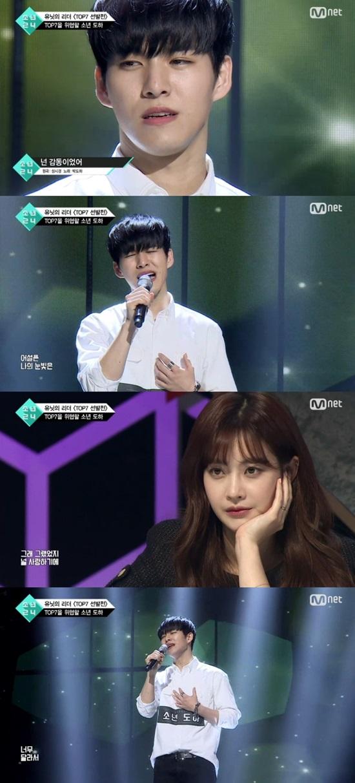 소년24 박도하. 소년 도하가 25일 오후 방송된 케이블 채널 Mnet 소년24에서 넌 감동이었어를 불렀다. /소년24 방송 캡처