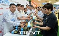 [TF포토] '우리 축산물로 만든 건강 도시락 함께 먹어요'