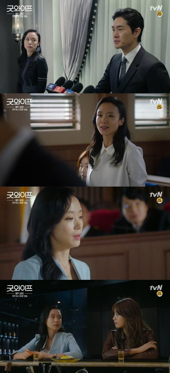 숨 막히는 60분의 굿와이프 케이블 채널 tvN 금토드라마 굿와이프가 8일 오후 8시 30분 첫 방송됐다. /굿와이프 방송 캡처
