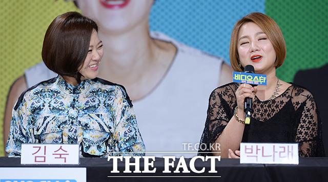 박나래: 돈 들였는데 김숙이라니...