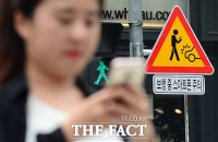 [TF포토기획]스마트폰에 '풍덩', 헤어나지 못하는 '손바닥 세상'