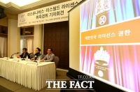 [TF포토] 박정아 대표, '미스유니버스-미스월드 라이센스 취득'