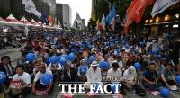 [TF포토] 사드 한국 배치 반대 결의대회, '청계광장을 메운 시민들'