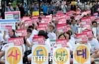 [TF포토] 성주주민-자주통일선봉대 '사드 막고 평화로!'