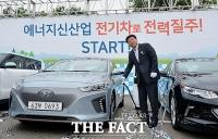 [TF포토] 개방형 전기차 충전소 1호 착공식, '전기차로 전력질주!'