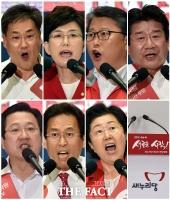 [TF사진관] 새누리당 최고위원 후보자, 7인의 '리액션 연설'