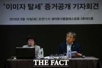 [TF사진관] 이미자 탈세 의혹 증거 공개‥