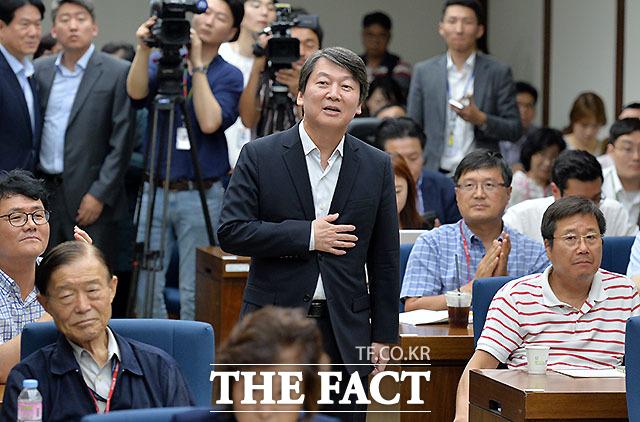 김대중 대통령 7주기 강연회에 모습 드러낸 안철수 전 대표