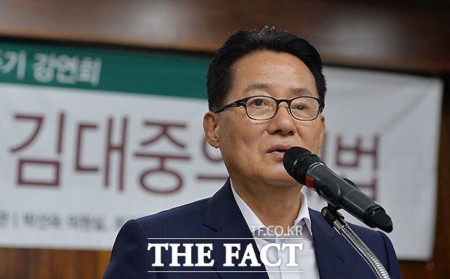 박지원, 김대중 대통령의 뜻은 제가 제일 잘 알아요