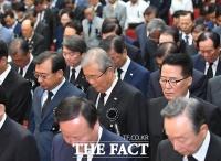 [TF포토] 경건한 마음으로 DJ추도식 참석한 여야 3당 대표