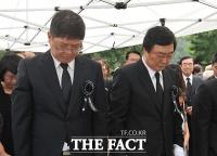 [TF포토] DJ묘역 찾은 '전직 대통령의 아들들'