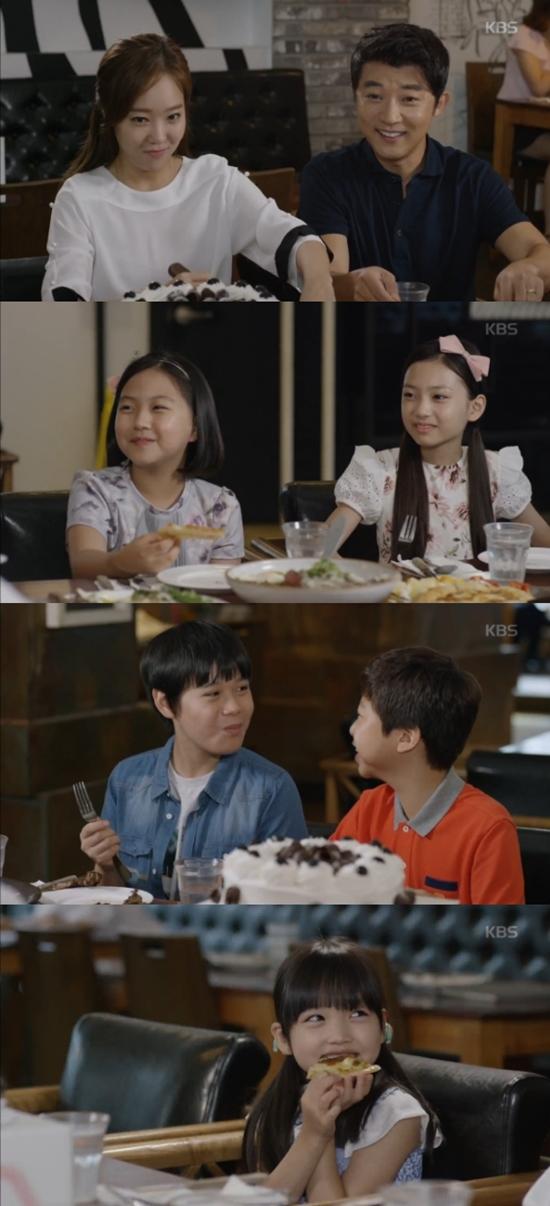 아이가 다섯 헤피엔딩. 안재욱과 소유진의 가정은 재혼 후 진정한 가족으로 거듭났다. /KBS2 아이가 다섯 방송 화면 캡처