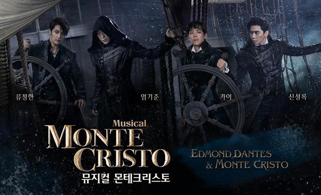 뮤지컬 '몬테크리스토' 개막. 공연은 오는 11월 19일 충무아트센터 대극장에서 막을 올린다. /EMK뮤지컬컴퍼니 제공