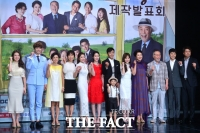 [TF포토] 파이팅 외치는 '불어라 미풍아' 출연진