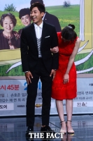 [TF사진관] '어색한 분위기는 안녕~' 손호준-임지연, '우리 이제 웃어요'