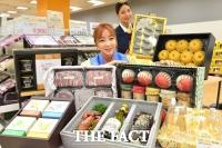 [TF포토] 이마트, 추석 선물세트 판매 개시
