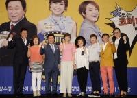 [TF현장] '사이다' 19금 이경애-잘생긴 박성광, 명불허전 '입담 열전'