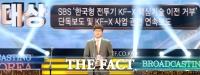 [TF포토] SBS '한국형 전투기 KF-X' 단독 보도로 한국방송대상 영예