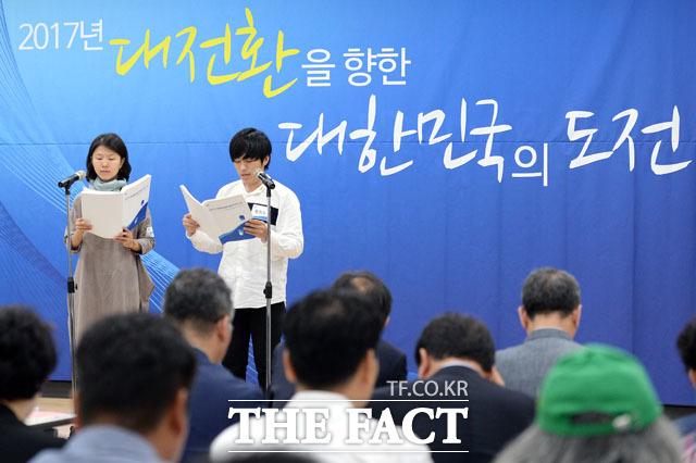 창립선언문 낭독하는 이현서(왼쪽), 황희두 회원