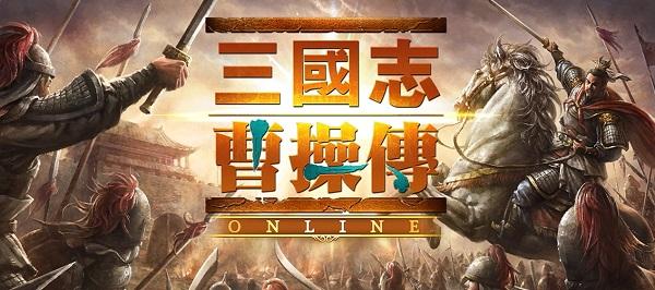'삼국지조조전 온라인'은 코에이 최초의 모바일 삼국지다. 중국 삼국시대 역사적 사실에 바탕을 둔 이야기를 시뮬레이션역할수행게임 방식으로 재구성했다. /넥슨 제공