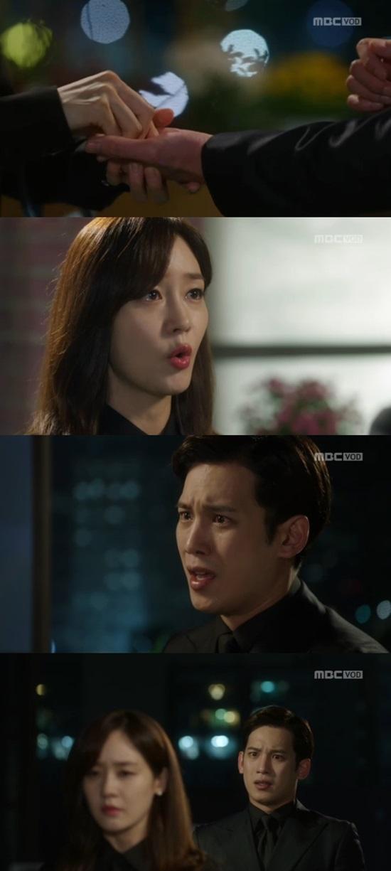 이별을 고한 성유리. 19일 방송된 MBC 몬스터에서 성유리가 박기웅에게 이별을 고했다. /몬스터 방송 캡처