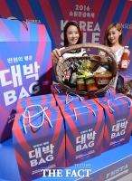 [TF포토] 신세계, 29일 단 하루 '만원의 행복 대박 백(Bag) 이벤트 진행'