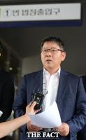 [TF포토] 백남기 농민 유족, '경찰 등 국가 상대로 손해배상 첫 재판'