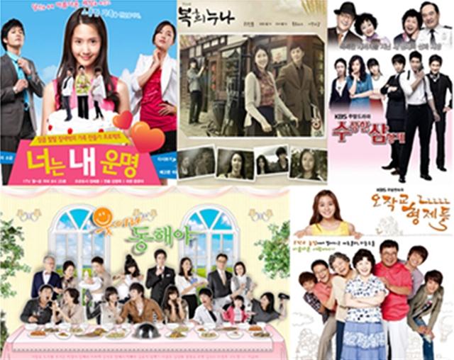 하이라이트 TV에서 방영되는 드라마들. 하이라이트 TV는 가을개편을 맞아 오는 17일부터 일일 드라마 전문채널로 개편된다. /서울신문STV 제공