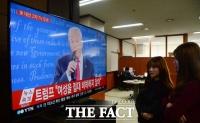[TF포토] 트럼프 음담패설 논란으로 시작된 미 대선 TV토론