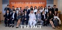 [TF포토] '초호화 스타 동문회'…동국대 개교 110주년 홍보대사 위촉식