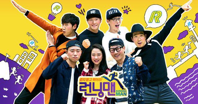 런닝맨 멤버 변동. 개리(왼쪽 아래)가 런닝맨에서 하차한다. /SBS 제공