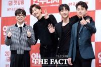 [TF포토] 이동휘-이광수-서강준-박정민, '우리 절친이에요'