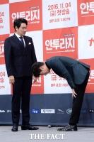 [TF사진관] 조진웅, '에헴! 나 한테 잘 보여!'
