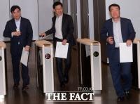 [TF포토] 수요 사장단 회의 진행하는 삼성그룹