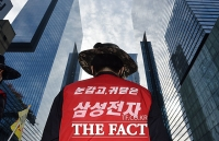 [TF포토] 삼성전자 임시주총 난항 예고 '프린팅사업부 매각 반대 집회'